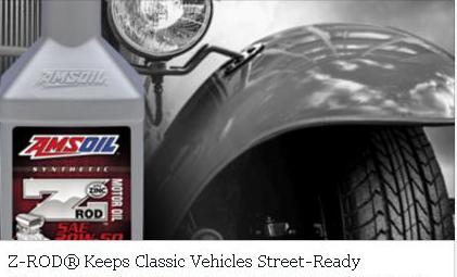 High Zinc Vintage Car motor oil